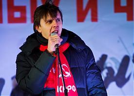 андрей клычков митинг болотная|Фото: forbes.ru