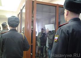суд Сагра |Фото: Накануне.RU