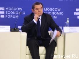 Сергей Глазьев, МЭФ|Фото:Накануне.RU