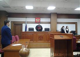 суд Максим Петлин|Фото: Накануне.RU