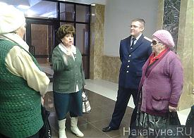 суд Максим Петлин пенсионерки|Фото: Накануне.RU