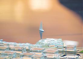 Екатеринбург ЭКСПО 2020 макет|Фото: Накануне.RU
