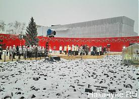 дом культуры нового поколения Первоуральск |Фото: Накануне.RU