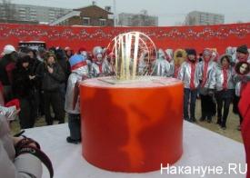 дом новой культуры первоуральск|Фото: Накануне.RU