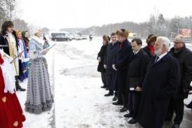 экспо, комиссия, куйвашев, дворкович|Фото:ДИП свердловского губернатора