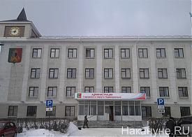 Первоуральск городская дума администрация|Фото: Накануне.RU
