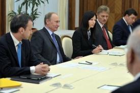 путин мвб куйвашев|Фото:пресс-служба Президента РФ