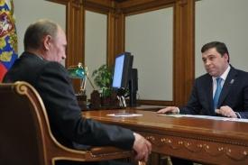 путин куйвашев|Фото:пресс-служба президента РФ