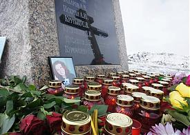 памятник, авиакатастрофа, годовщина, тюмень|Фото: kp.ru