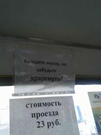 роспотребнадзор, конкурс|Фото:http://www.66.rospotrebnadzor.ru