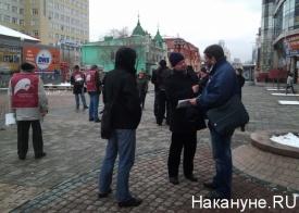 пикет в поддержку пановой навального Фото: Накануне.RU