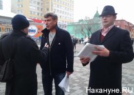 пикет в поддержку пановой навальный немцов Фото: Накануне.RU