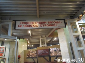 вагоногигант, музей истории увз|Фото: Накануне.RU