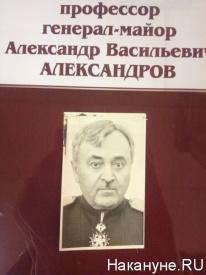 Александр Александров|Фото:Накануне.RU