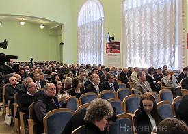 УрФУ, академики, вузы|Фото: Накануне.RU