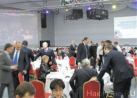 заседание годового собрания свердловского союза промышленников и предпринимателей|Фото: Накануне.RU