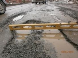 дороги, ямы, весна, ревда|Фото:http://66.gibdd.ru