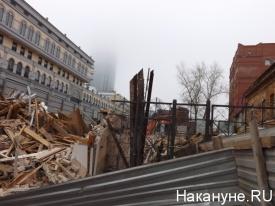 гоголя 7 снос памятник|Фото: Накануне.RU