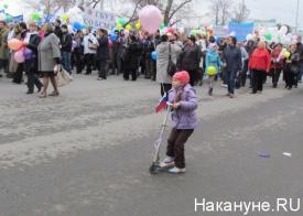первомай, 1 мая Фото: Накануне.RU