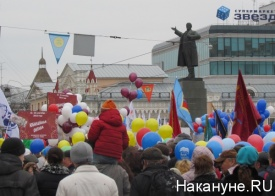первомай, 1 мая, ленин Фото: Накануне.RU