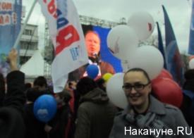 виктор шептий, первое мая, первомай, единая россия Фото: Накануне.RU