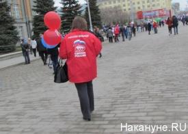 1 мая, первомай, единая россия|Фото: Накануне.RU