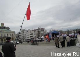 ссср, 1 мая, первомай, ленин|Фото: Накануне.RU
