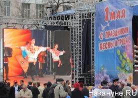 1 мая, первомай, концерт Фото: Накануне.RU