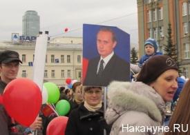 путин, 1 мая, первомай Фото: Накануне.RU