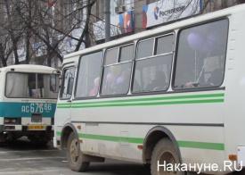 1 мая, первомай, автобус Фото: Накануне.RU