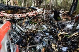 ан-2 крушение обломки останки|Фото: известия