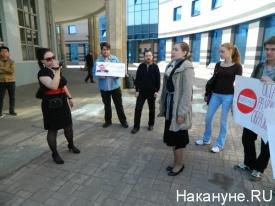 пикет за отставку Ливанова у МГУ Фото: Накануне.RU