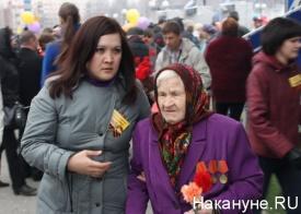 нефтеюганск, 9 мая, день победы, ветеран|Фото: Накануне.RU