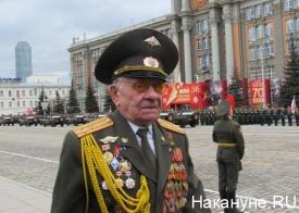 парад победы, 9 мая, екатеринбург, ветеран Фото: Накануне.RU