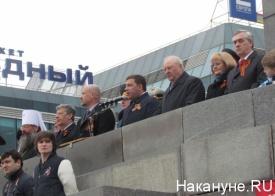 парад победы, 9 мая, екатеринбург, колядин, куйвашев, россель, чернецкий, силин Фото: Накануне.RU