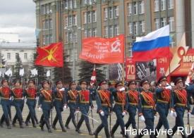 парад победы, 9 мая, екатеринбург Фото: Накануне.RU