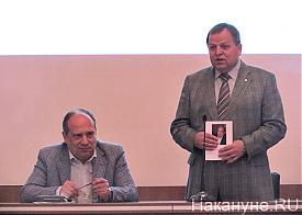 Александр Некипелов, вице-президент РАН|Фото: Накануне.RU