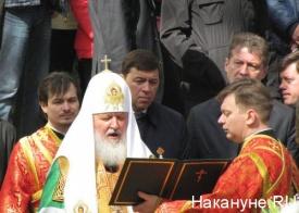 патриарх Кирилл куйвашев|Фото: Накануне.RU