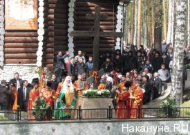 патриарх Кирилл ганина яма|Фото: Накануне.RU