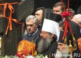 митрополит Кирилл, силин|Фото: Накануне.RU