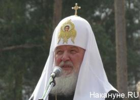 патриарх Кирилл|Фото: Накануне.RU