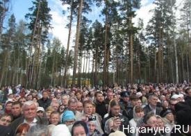 ганина яма, паства, религия, православие, толпа, народ|Фото: Накануне.RU