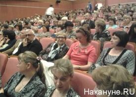 публичные слушания устав екатеринбурга|Фото: Накануне.RU