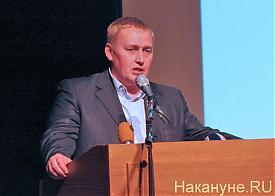 публичное слушание, выборы мэра, поправки Высокинского, Альшевских|Фото: Накануне.RU