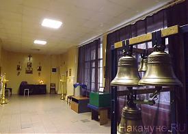 колледж, храм, Симеонова тропа Фото: Накануне.RU
