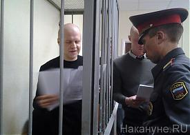суд Федулев |Фото: Накануне.RU