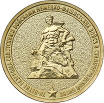 Центробанк, памятные монеты, Сталин|Фото: