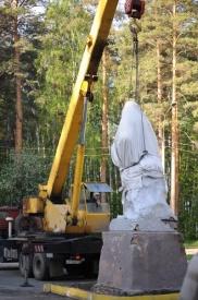 в Озерске снесли памятник Ленину Фото:ozerskadm.ru