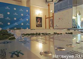 ЭКСПО-парк, Екатеринбург|Фото: Накануне.RU