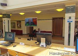 пресс-центр резиденции губернатора, саммит Россия ЕС|Фото: Накануне.RU